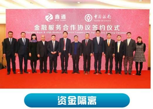鑫通APP作为优质安全的投资平台,受到了业内外的广泛认可与赞誉