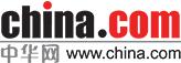 中华网-品牌资讯