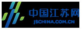中国江苏网-财经