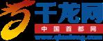 千龙网-娱乐