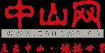 中山网-汽车