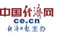 中国经济网-娱乐