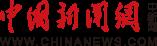 中国新闻网体育