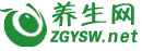 中国养生网