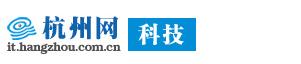 杭州网-科技