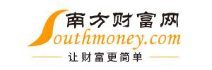 南方財富網新聞發布