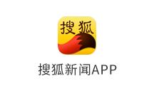 搜狐新闻APP