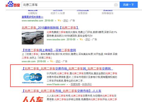 汽車行业案例