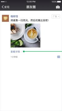 图文广告外层页